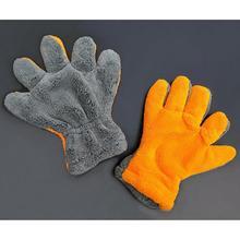 Dragonpad двухсторонние коралловые флисовые 5-пальцевые перчатки для уборки из микрофибры для уборки дома инструмент для мытья окон инструмент для ухода за автомобилем