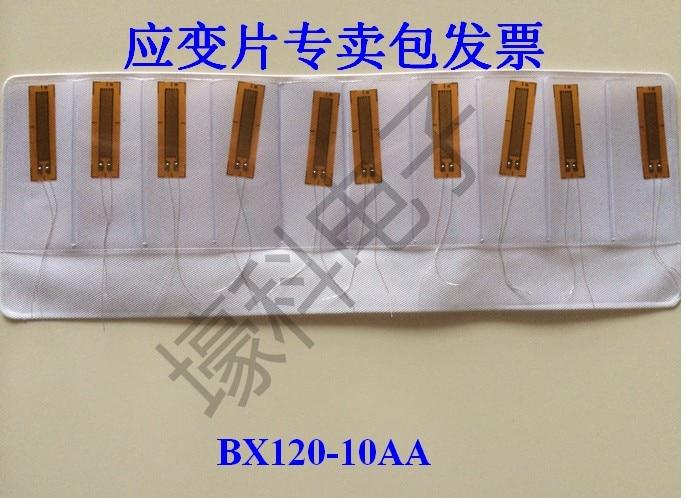 10 foil type resistance strain gauge / strain gauge / normal temperature strain gauge BX120-10AA foil type resistance strain gauge strain gauge concrete strain gauge bx120 80aa