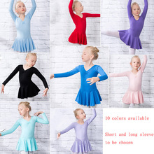 Dance clothes Children's Short sleeve and long sleeve split Suit cotton girls' ballet dance leotard dress with underpants JQ-290