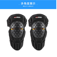 Riding Tribe Motorcycle Kneepad Men Protective Gears Guard Freely Knee Gurad Protector Equipment Gear Motocross Guards Racing