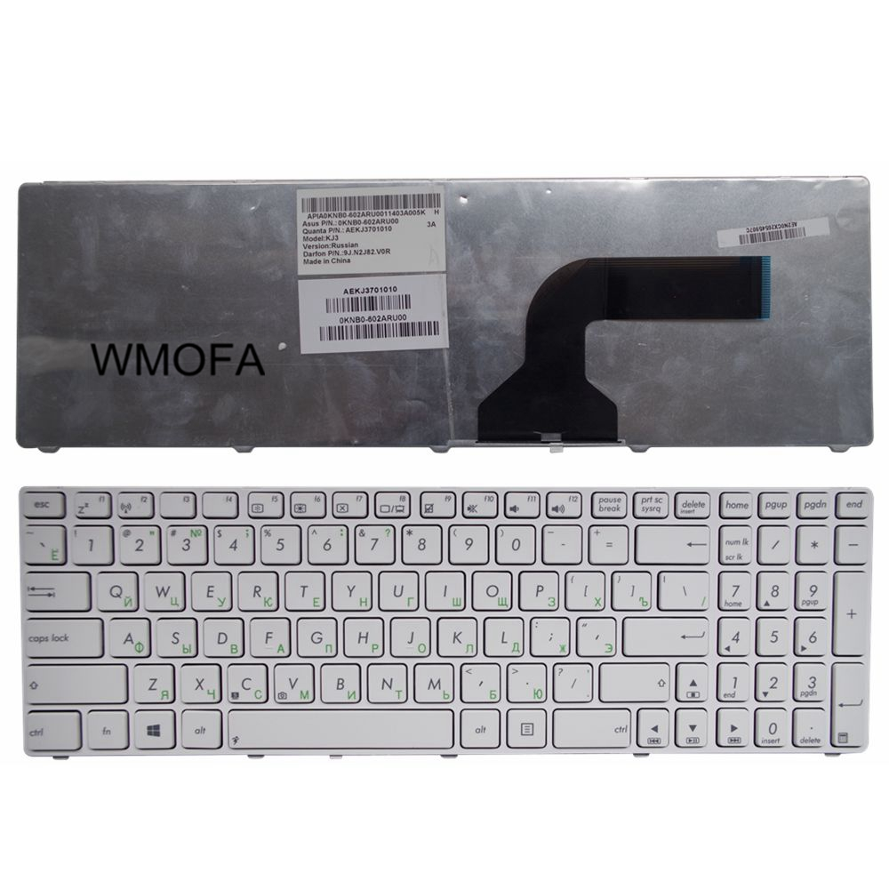 FMS Compatible with 04GNZX1KSP00-2 Replacement for Asus Spanish Grey Keyboard N53JF N53SV-1AS1