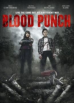 《血冲》2013年美国惊悚,恐怖电影在线观看
