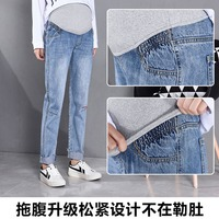 Pregnant women jeans spring and autumn 2019 spring new fashion loose stomach lift autumn and winter wear bottoming nine minutes