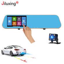 Jiluxing h09s 43 ''1080p Автомобильный видеорегистратор