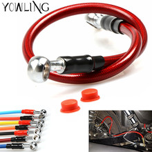 FOR CRF CR YZ WR EXC 230 250 300 400 426 450 F 300EXC Motorcycle brake hose cable hydroline forfluid for trial dirt pitbike bike