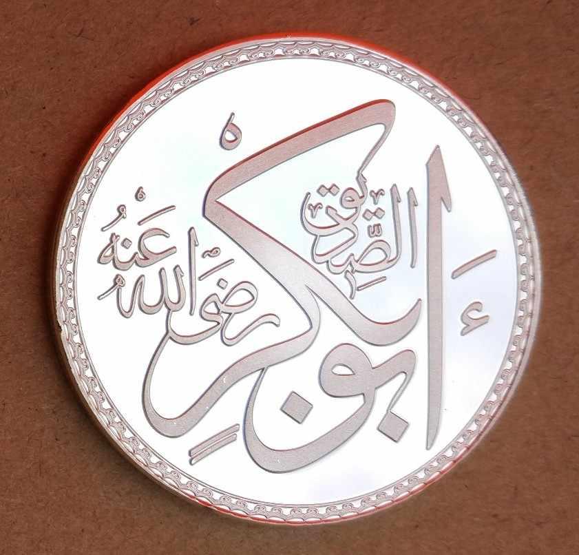 40MM Abu Bakr al-Siddiq Silver Plated Islamic Calligraphy Coin 4