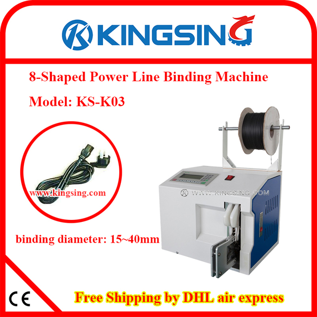 USB Cable Packing Making Machine Data Wire Binding Machine wiring harness machinery KS K03 Free Shipping_640x640 usb cable packing making machine, data wire binding machine making wiring harness at eliteediting.co