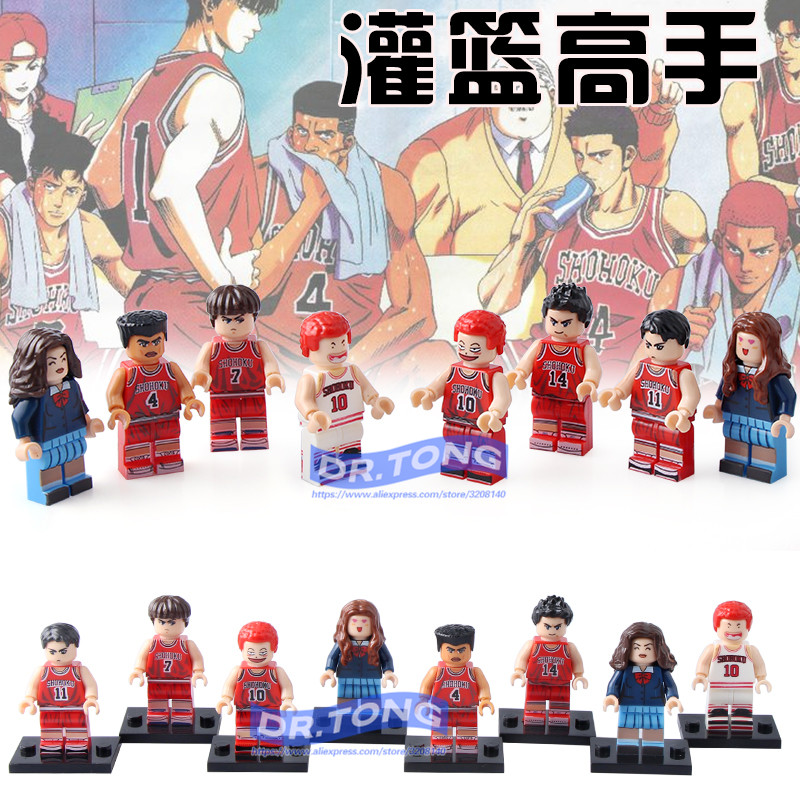 DR.TONG 80pcs/lot PG8092 SLAM DUNK Figure Hisashi Akagi Sakuragi Mitsui Miyagi Ryota Takenori Haruko Building Blocks Childr slam dunk shohoku 7 ryota miyagi action figure japan anime collectible model kid toys in box