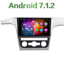 Quad Core 2GB RAM 16GB ROM Android 7 1 2 Car font b Radio b font