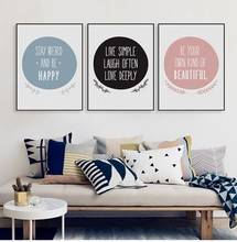 Modern Nordic Motivational Quote Canvas Art font b Print b font Poster Big Typography font b