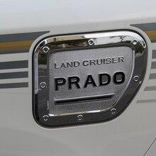 Chrome Fuel Gas Tank Cover For Toyota Land Cruiser Prado FJ150 Accessories 2010-2016