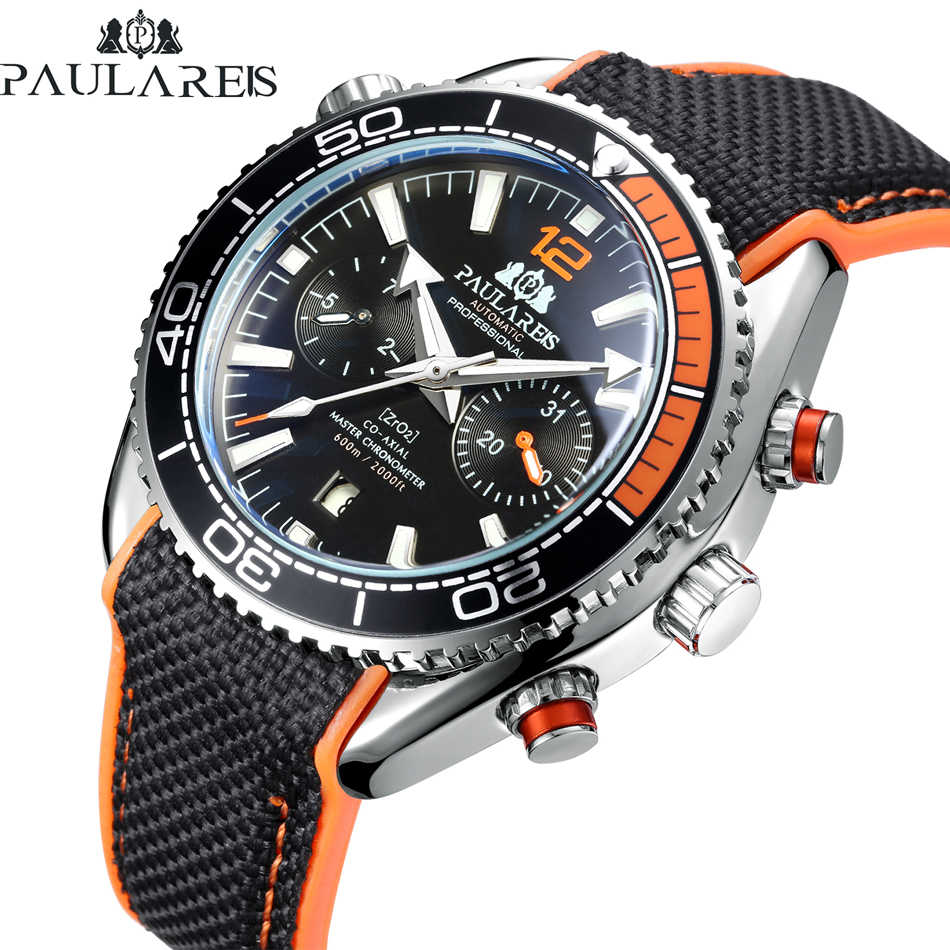 Men Automatic Self Wind Mechanical Canvas Rubber James Bond 007 Style Orange Blue Multifunction Date Month Sport Watch