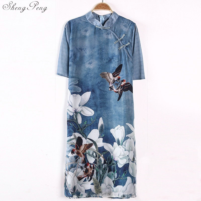 Traditional chinese style gowns summer dress qipao long vintage cheongsam for women chinese oriental dresses CC552 fashion summer style kids baby girls peacock dress cheongsam chinese qipao floral pattern dresses