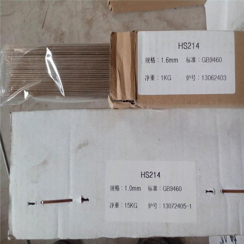 ERCuAl A1 Aluminum bronze welding rod dia1.6 4.0 HSCuA2 HS214 ER214 soldering wire for TIG MIG