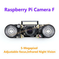 Raspberry Pi Camera F For All Version Model A B B 2 B 3 B Night