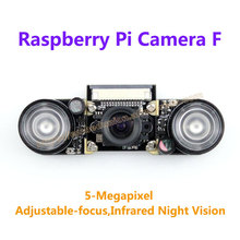 Discount! Raspberry Pi Camera F for all Version Model A+/B/B+/2 B/3 B Night Vision Camera Module 1080p 5MP OV5647 Webcam Camera