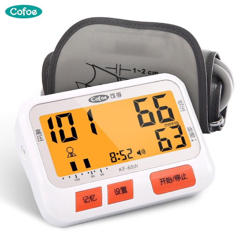 Cofoe Digital LCD Upper Arm Blood Pressure Monitor Heart Beat Meter Machine Tonometer for Measuring Automatic Sphygmomanometer цена