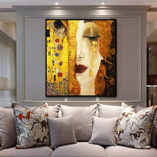 SELFLESSLY Art Gustav Klimt Golden Tears And Kiss Paintings Canvas Wall Art Printed Pictures Famous Artwork Decorative Painting(China)