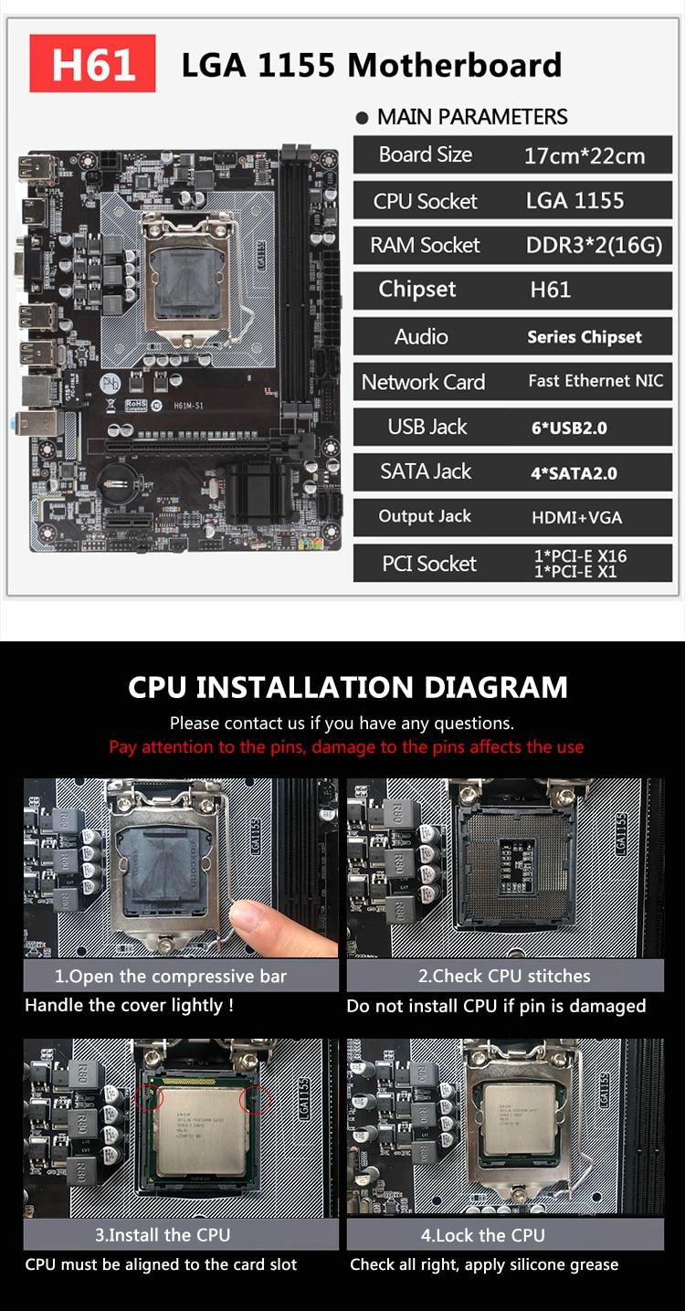 H61 H61M-S1 LGA 1155 desktop motherboard support socket LGA1155 DDR3 Mico-ATX For Intel i3/i5/i7 Integrated Graphics Mainboard 7