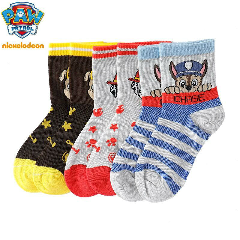 FNAF Five Nights At Freddy/'s 4 Pairs Youth Ankle Socks