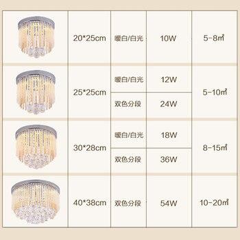 Luksusowy Projekt Kryształowe Lampy Sufitowe Nowoczesne Oświetlenie Sufitowe LED AC110V 220 V Lustre Pokój Dziecięcy LED światła Salon