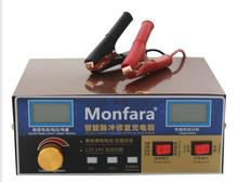 MF3S 12 V 24 V автомобиль Батарея Зарядное устройство 12A 18A AGM гель свинцово-кислотная Li литий-ионный мотоциклетные Batterie Авто Питание