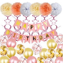 Pink Party Decor Set Paper Garland Balloon Rose Gold Confetti Happy Birthday Banner Adult Decoration