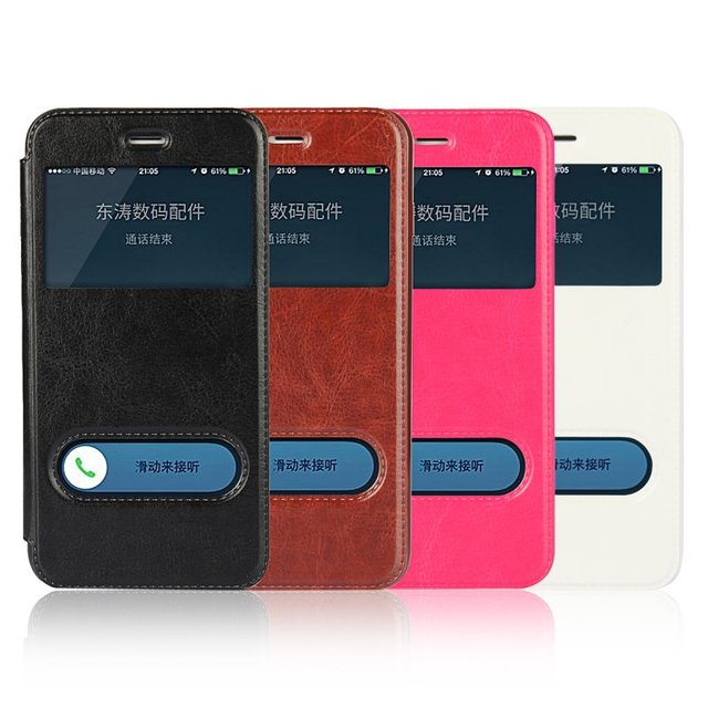 coque flipcover iphone 6