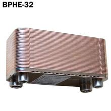 Паяный пластинчатый теплообменник 32 пластины SUS304 Нержавеющая сталь, маленький размер, и он имеет высокую эффективность теплообменника