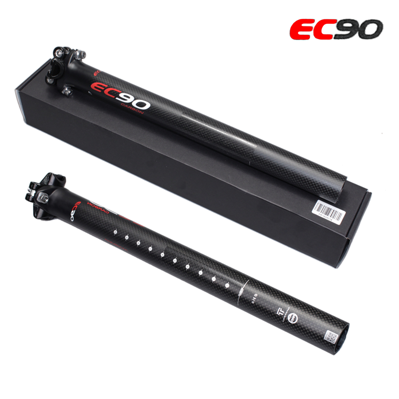 Ultra-light full carbon fiber after 25 seat tube bicycle seat tube connector seatpost rod carbon seatpost