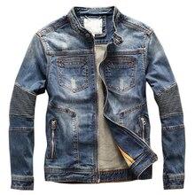 Мужская джинсовая куртка, пальто, винтажная старая мода, автомобильная джинсовая куртка для мужчин, повседневная мужская джинсовая куртка размера плюс 3XL C2086