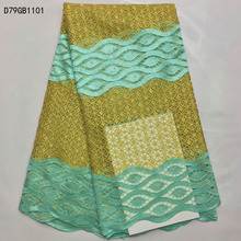 Best Quality African Lace Fabric/double color High Quality Emboridery French Mesh 2017 Nigeria Lace Fabric Material D79GB11