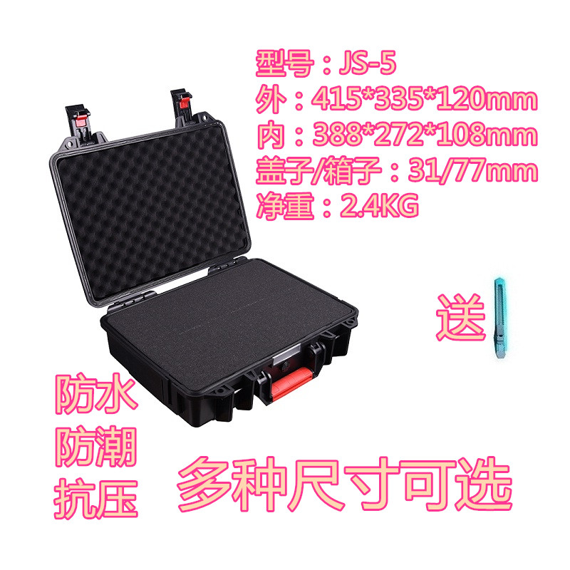 ФОТО Tool case toolbox suitcase Impact resistant sealed waterproof safety ABS case 388*272*108MM Spare part kit camera case with foam