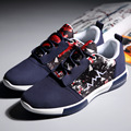 2017 Summer Men Shoes Casual Patchwork Floral Male Footwear Lace up Lightweight Joggers Mens Trainers sapatos masculinos L120709