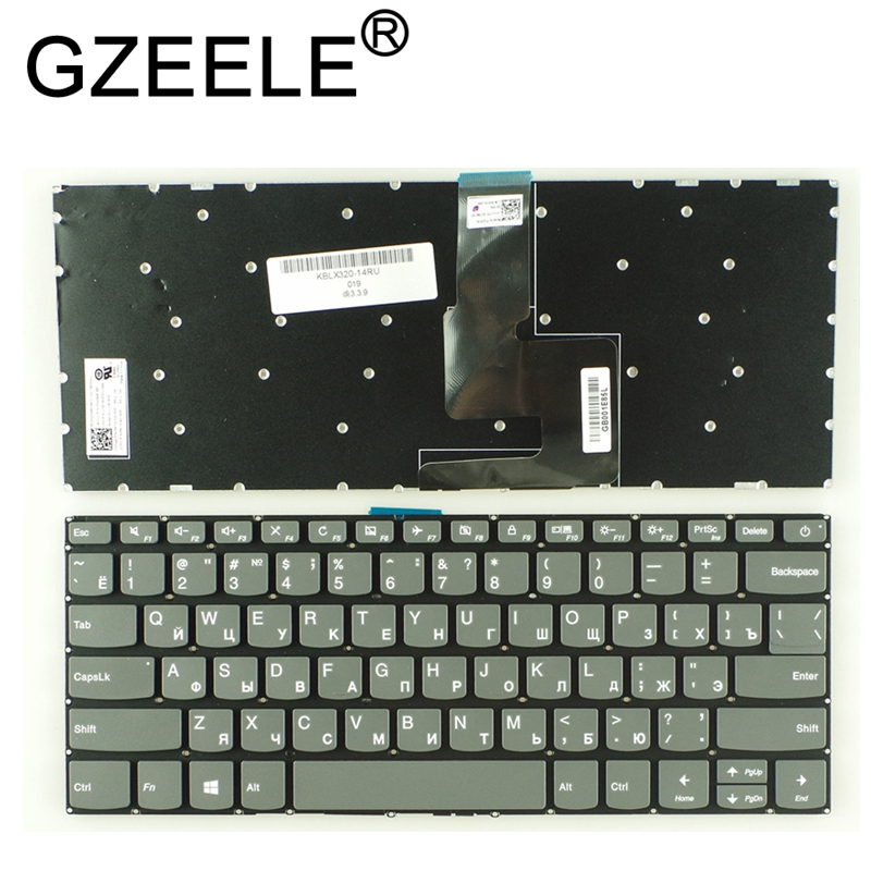 GZEELE NEW Russian Keyboard For Lenovo IdeaPad 320-14ISK 320-14IKB 120S-14IAP 320S-14IKB 320-14AST 320-14 Laptop RU No Backlit