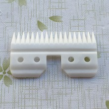 50pcs/lot 18teeth or 25teeth ceramic moving blade replacement parts with blister package plastic