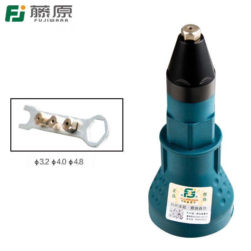 FUJIWARA Rivet Nut Tool Adaptor Electric Rivet Nut Gun Riveting Tool Cordless Drill Adapter Rivet Nut Gun