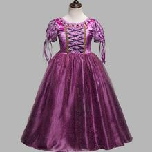 Girl Dress 2017 New Puff Sleeve Ball Gown Hot Princess Rapunzel Costume Dress For Kids Christmas Party For Teenage Girl Sophia