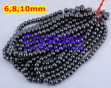 Free Shipping! 210pcs/Lot Black Hematite Round Loose Beads 4mm 6mm 8mm,10mm Fit Shamballa Bracelet Necklace