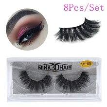 Eldridge 8pcs Fake Lashes 3D Mink Eyelashes 100% Natural Handmade Reusable Natural Eyelashes Popular False Lashes Makeup Set natural 100