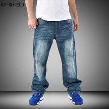 Brand Mens Baggy Harem Jeans Pants Denim Loose Washing Jeans Men Hip Hop biker jeans Boys Casual Skateboard Relaxed Fit Jeans