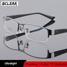 BCLEAR Titanium Glasses Frame Half Rim Fashion Men Ultralight Square Prescription Eyeglasses Male Vintage Optical Quality