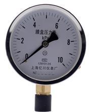 цена на YE100 0-10KPA diaphragm pressure gauge micro pressure meter Natural gas pressure gauge KPa meter