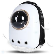 2019 cat backpack plating Design Pet Carrier Breathable Top Quality  for capsule Backpack Dog