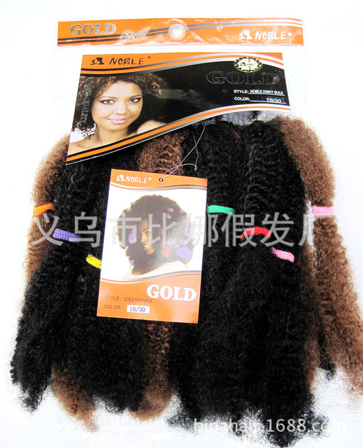 2015 Time Limited Hot Sale Clip In Curly Hair Extension Braiding