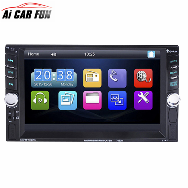 2 DIN 7 inch Bluetooth HD Touch Sreen Car MP5 Player with Card Reader Radio Fast Charge with Camera Car Stereo Audio MP5 Player 7 hd 2din car stereo bluetooth mp5 player gps navigation support tf usb aux fm radio rearview camera fm radio usb tf aux