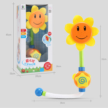 Baby Funny Water Game Bath Toy