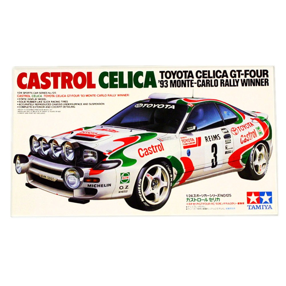 OHS Tamiya 24125 1/24 Celica GT Four 93 Monte Carlo Rally Winner Scale Assembly Car Model Building Kits oh tamiya car model luxuriously subaru impreza wrc2001 british rally 24250