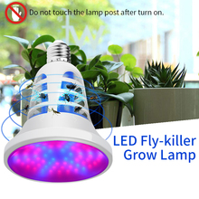 E27 Led Grow Light UV IR Lamp 220V Anti Mosquito Trap Bulb Indoor Phyto Lamp USB Led Fly Insect Killer Lamp For Plant Grow Tent цена