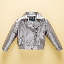 5918099335a2 Buy toddler leather jacket and get free shipping on AliExpress.com